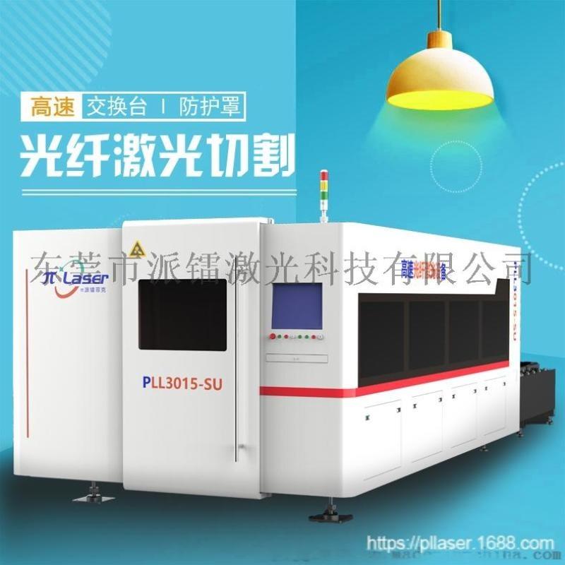 派**菲克光纤激光模具钣金激光加工 多头激光落料线
