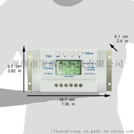 PWM双时段12V24V40A太阳能控制器