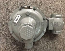 美国SENSUS 243-80燃气减压阀