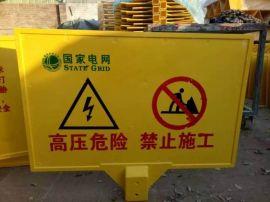 下有电缆标志桩玻璃钢警示牌不生锈