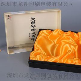 高档精装保健品礼品盒设计定制,天地盖精装盒设计印刷