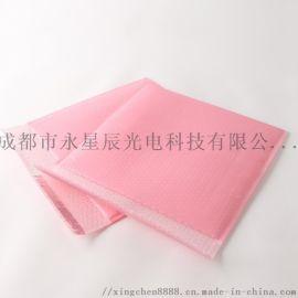 PET彩膜气泡袋防水防震彩色泡泡袋成都厂家定制