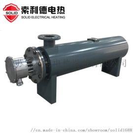管道加热器   液体加热器  高温防爆加热器