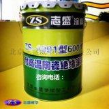 工業爐電爐高頻爐絕緣塗料