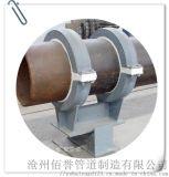 隔热管托 厂家定制 滑动隔热管托 固定隔热管托
