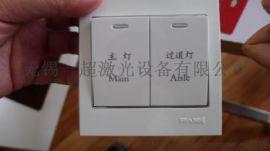 京口润州激光打标机厂家直销/维修/加工