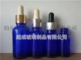 蓝色精油瓶@北京蓝色精油瓶@蓝色精油瓶介绍
