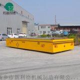 青海18噸無軌膠輪小車 雙車聯動軌道平車結構示意圖