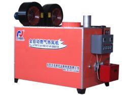 燃气热风机 全自动加温机 热风炉