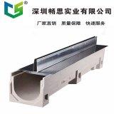 廣東生產線性排水溝的廠家 縫隙式排水溝 現貨供應