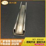 佛山现货304玻璃夹拉丝不锈钢凹槽管 单面凹槽管