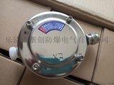 防爆三通不鏽鋼接線盒AH-C-G3/4防爆分線盒