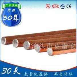 上海铜覆钢接地极厂家直供不嫌便宜的来
