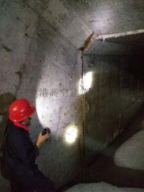 照明地下室堵漏施工作业