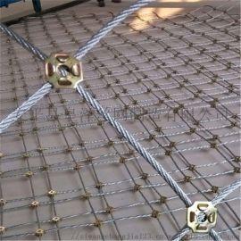 菱形防护网、菱形防护网厂家、菱形边坡防护网