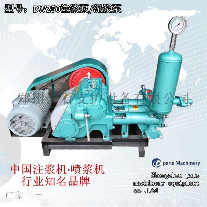 郑州厂家直销水泥灰浆注浆机 水泥灌浆机