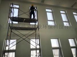 邯郸擦玻璃外墙保洁外墙玻璃
