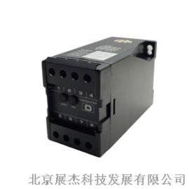 北京展杰LDE 直流电流/电压信号变送器