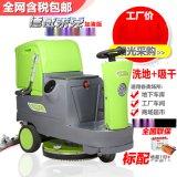 工厂用驾驶式洗地机