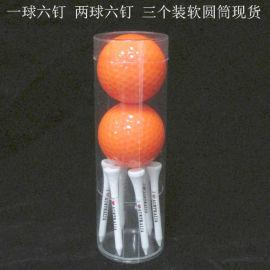 高尔夫球圆筒厂家 吸塑PVC圆盒子定做