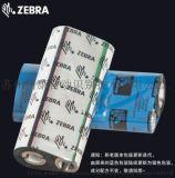 苏州斑马蜡基碳带zabra条形码色带