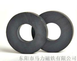 铁氧体永磁铁定做 圆环形强力磁铁