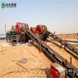 洗沙机生产厂家 沙石清洗设备 新型水轮式洗砂机