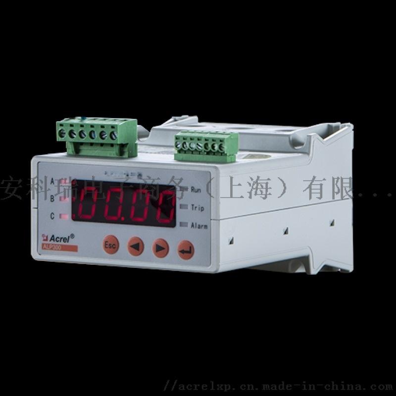 電動機保護器 安科瑞ALP300-5 電流變比自設