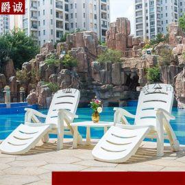 折叠躺椅别墅泳池沙滩椅