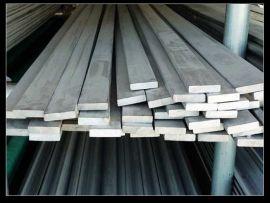 201不锈钢扁钢边条规格齐全支持非标定制