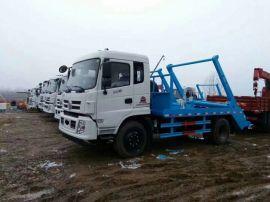 摆臂垃圾车配备地坑式地面式垃圾箱厂家直销