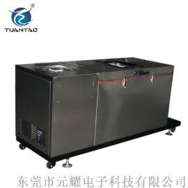 YTH卧式低温 元耀卧式低温 卧式低温试验机