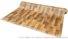 pvc地板革厂家批发家用地板贴纸耐磨塑胶地板革