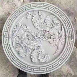 广西石立方石材  天然大理石雕刻工艺品