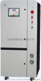 真空钎焊炉超低温冷冻机