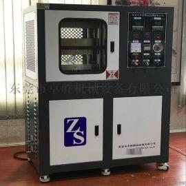 卓胜ZS-406B-30-300平板硫化机