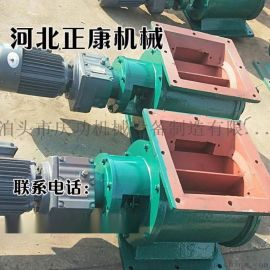YJD-02星型卸料器圆形卸灰阀电动叶轮给料机除尘器配件