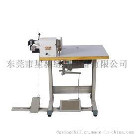 星驰牌工业缝纫机生产批发 自动电脑缝纫机批发