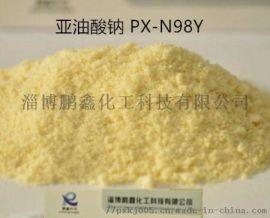 亚油酸钠厂家 水泥发泡剂亚油酸钠