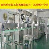 2000瓶秋梨飲料成套加工設備|梨汁小型生產流水線