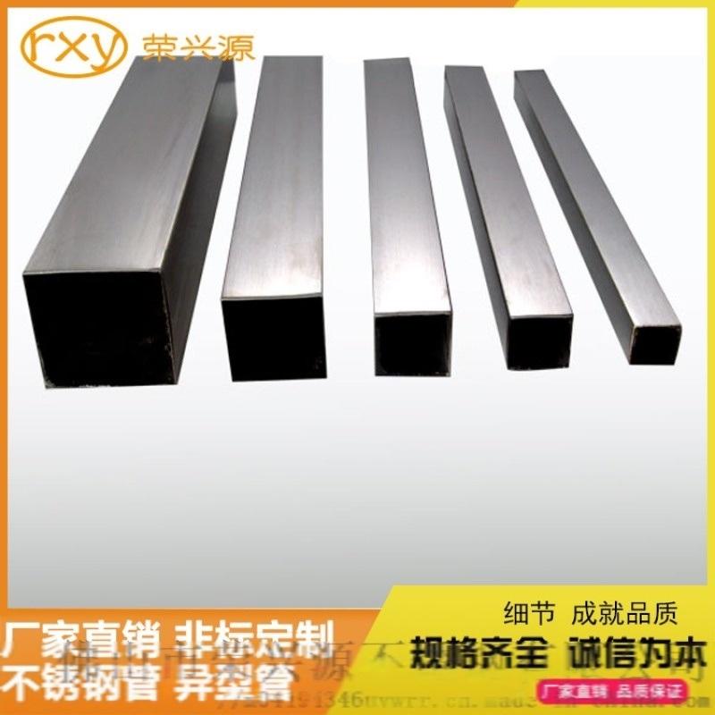 佛山市場現貨316L不鏽鋼方管60*60
