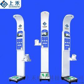 帶打印折疊型超聲波體檢儀,便攜式身高體重血壓體檢機
