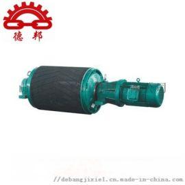 山东德邦 **TDY型电动滚筒 非标固定式电动滚筒