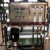 反渗透纯水处理设备软化水处理设备生活饮用水设备