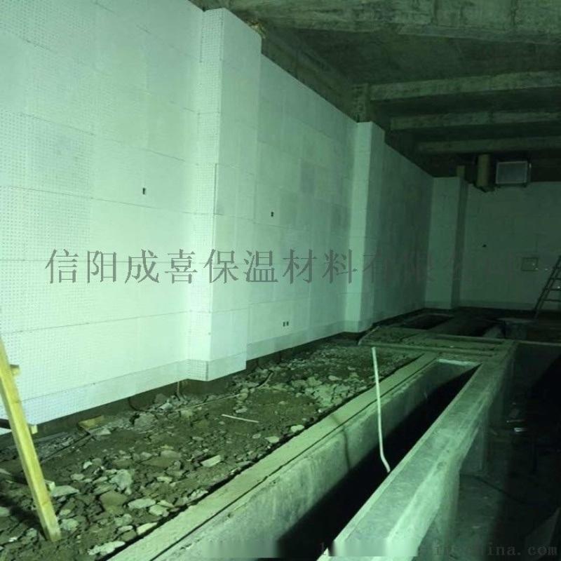 厂房吊顶及产生噪声的机泵房用珍珠岩吸声板