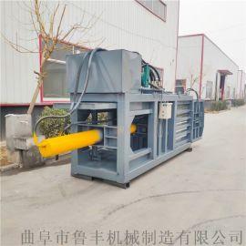 桂平编织袋中药材服装140吨卧式液压打包机供应商