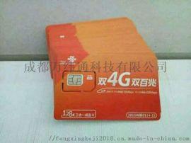無人超市物聯卡穩定連接大量批發無人超市物聯卡