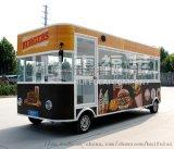 惠福萊餐車|漢堡小吃車廠家