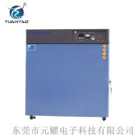 YPO热风烤箱 东莞热风烤箱 双开门工业热风烤箱