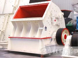 重锤式粉碎机粉碎石子产量高省心又高效LYT80